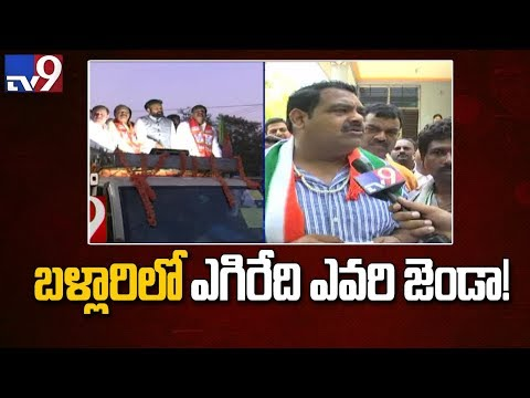 Face to face with Bellary Congress Candidate Anil