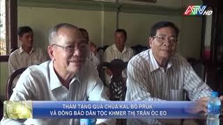 Nguyên Bí thư Tỉnh ủy An Giang thăm tặng quà chùa KALBOPRUK