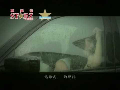 鄭融(Stephanie Cheng) - 受夠