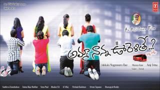 Amma Nanna Oorelithe Title Song - Munna Kasi - Telugu Movie