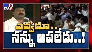 TDP Kuna Ravi Kumar Likely To Be arrested; Leaked phone ca..