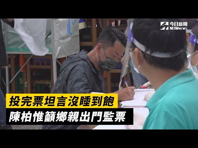 3Q罷免案投票 蘇揆:尊重民主過程