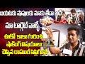 Rahul Sipligunj About Specialities Of Ooko Kaka Cloth Store And Marriage | Top Telugu TV