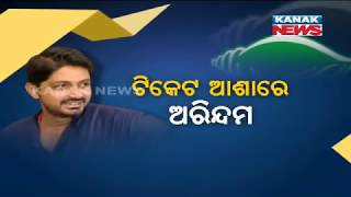 Ollywood Actor Arindam Meets Naveen Patnaik, May Contest In Election