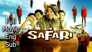 Full Thai Movie : The Safari [English Subtitle] Thai Comedy