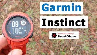 Детальный обзор и тесты часов Garmin Instinct