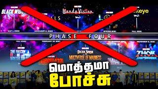 MCU Phase 4 Plans Changed  (தமிழ்)