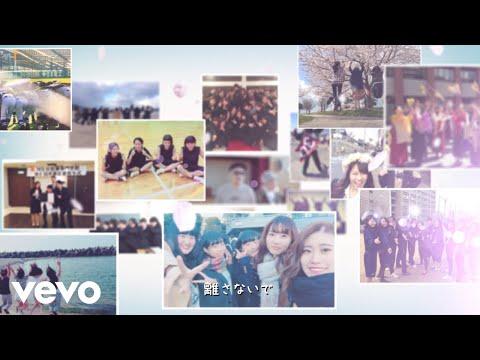 ベリーグッドマン - 「さくら」Music Video  (みんなの卒業アルバム Ver.)