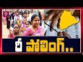 Re-Polling Started In Three Polling Stations : Telangana Municipal Elections | Prime9 News