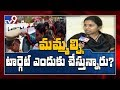 Bhuma Akhila Priya F 2 F On Her Husband Facing Cases