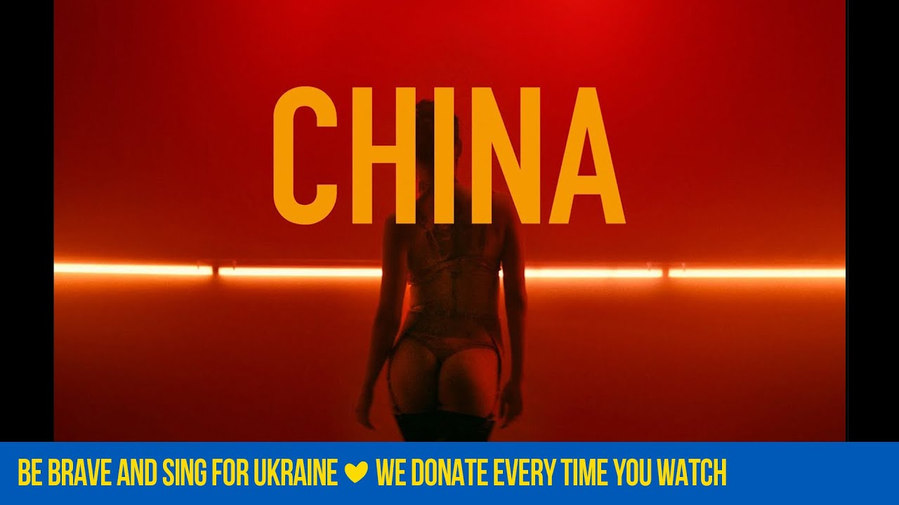 ПТП - China