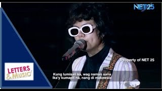 IV OF SPADES - MUNDO (NET25 LETTERS AND MUSIC) MALIGAYA SUMMER BLAST 2018