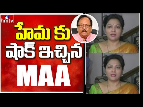 MAA serves show-cause notice on actress Hema for levelling allegations against Naresh