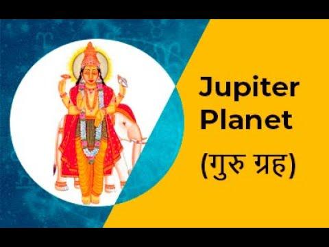 Jupiter Planet (Guru Ya Brihaspati Grah)