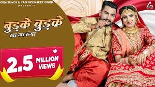 Budke Budke – Masoom Sharma – Sheenam Katholic Video HD