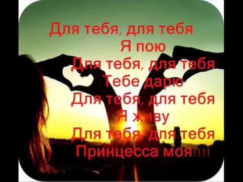 Dogma - Alissa [ Догма - Алиса ] lyrics