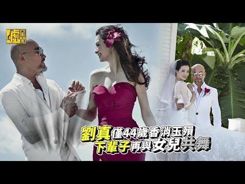 劉真44歲香消玉殞 下輩子再與女兒共舞