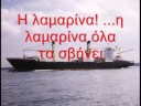 Yiannis Koutras: KURO SIWO(with lyrics)