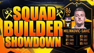 EPIC SBC SAVIC SQUAD BUILDER SHOWDOWN! FIFA 19 ULTIMATE TEAM
