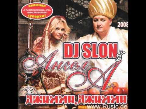 DJ Slon & DJ Pomeha - Nunta
