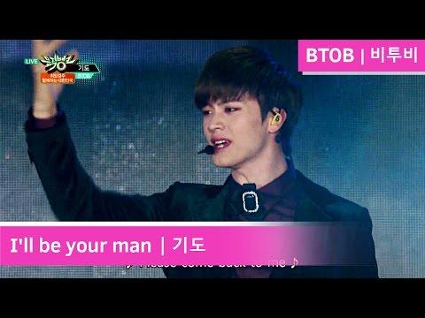 BTOB - I'll be your man (기도) [Music Bank / 2016.11.18]
