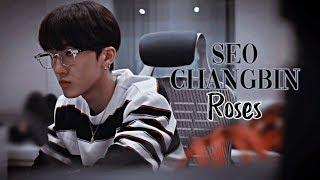 « seo changbin   roses [fmv]