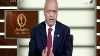 حقائق و أسرار - مصطفى بكرى: قانون الصحافة الجديد مكسب للصحفيين ...