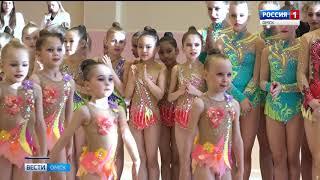 В Омске стартовал Кубок губернатора по художественной гимнастике