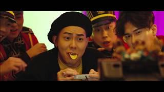 로꼬 (Loco) - Party Band + OPPA