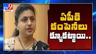 Face to face with Roja on state affairs..