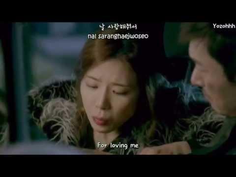 No Min Woo (ICON) - Heaven (안녕) FMV (God's Gift - 14 Days OST)[ENGSUB + Rom+ Hangul]