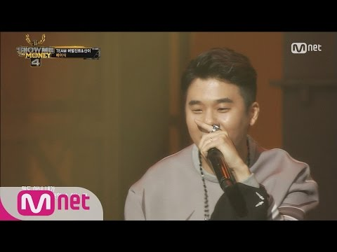 [SMTM4] Basick(feat.MAMAMOO) - 'Stand Up' @ Semi Final EP.09