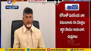 Chandrababu writes to CM Jagan..