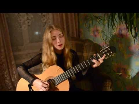 Fleur - Колыбельная для Солнца (cover)