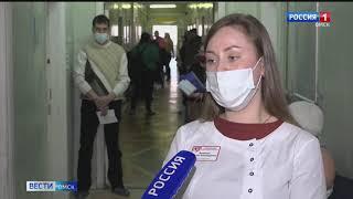 В Омск продолжается поставка новой вакцины от коронавируса