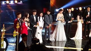 12/31/2017 KBS Drama Award Best Couple bts reaction(Son ho jun, Jang na ra focus)