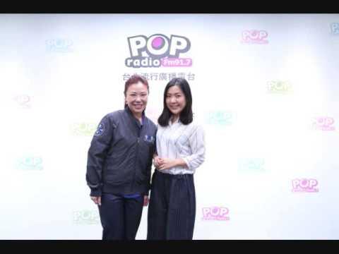 2017-05-03《POP大國民》專訪 立法委員 李彥秀