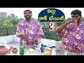 Bithiri Sathi Makes Telangana Toddy Cocktail- Teenmaar News