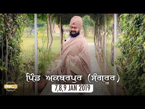Akbarpur (Sangrur) | 7 Jan 2019 | Day 1 | Dhadrianwale