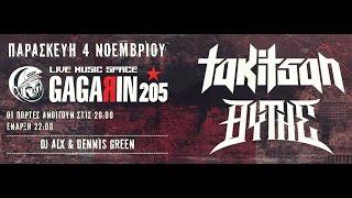 Θύτης | Σε περιμένω | 4/11/16 live @ Gagarin | 4K