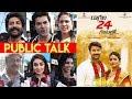 Ragala 24 Gantallo Movie Public Talk  | Satya Dev | Eesha Rebba | #Ragala24gantallo