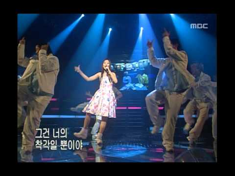 Hanul(Rottyful Sky) - Gotta Be Kidding, 하늘 - 웃기네, Music Camp 20010908