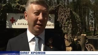 9 мая в Расторгуевском парке (2015 г.)