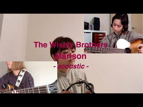 【 マリソン (marison) - acoustic - 】