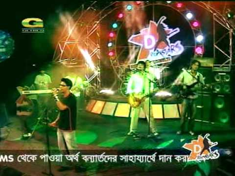 Radioactive, a Bangladeshi Band
