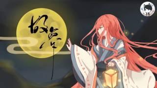 [Vietsub] Cố Mộng ❤ Tây Qua JUN | 故梦 ❤ 西瓜JUN
