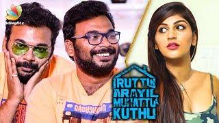 Yashika Anand is 'A' JOKE Expert : Shah Ra Interview | Iruttu Arayil Murattu Kuththu Movie