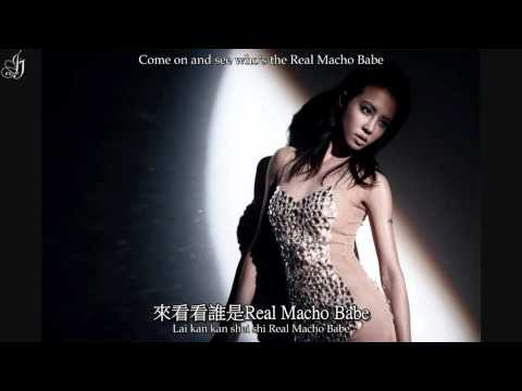 蔡依林 Jolin Tsai 娘子漢 Niang zi han Macho babe Pinyin/English subs