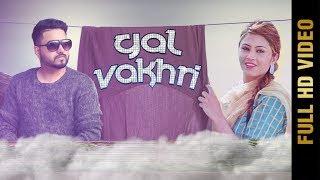 Gal Vakhri – Jay D