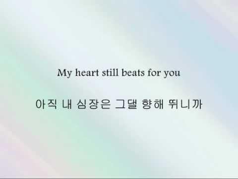 Super Junior K.R.Y - 걸음을 멈추고 (Stop Walking By) [Han & Eng]